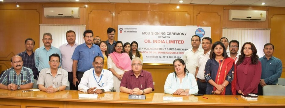 OIL signed MoU with Piramal Swasthya Management and Research Institute