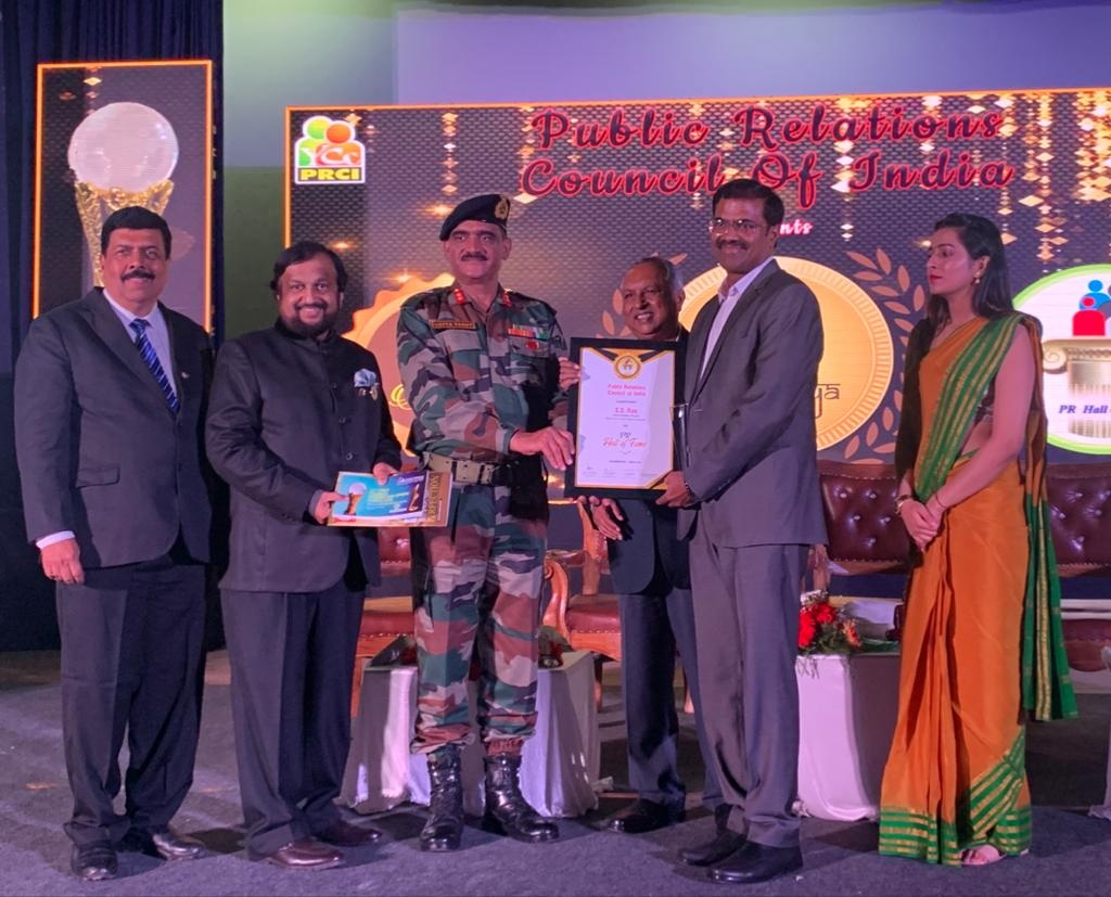Shri S S Rao CGM PFC Honoured With Hall of Fame Award