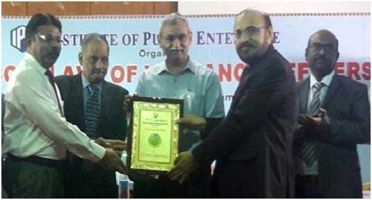 Punjab National Bank received the Vigilance Excellence Award