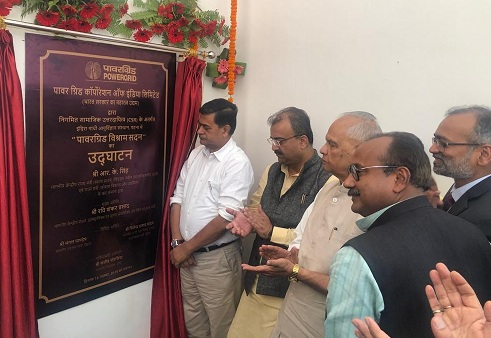 POWERGRID VISHRAM SADAN at PATNA Inaugurated for generaI public