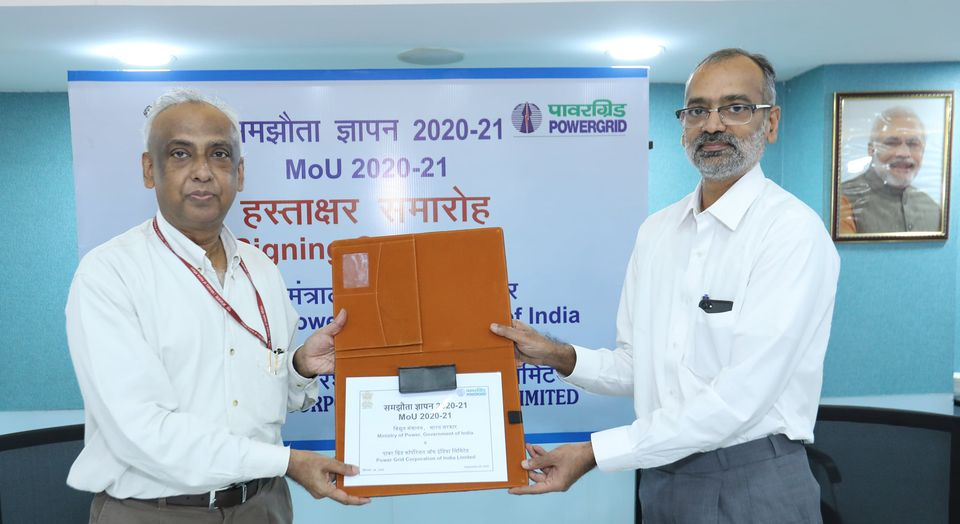 POWERGRID signed MoU with Ministry of Power Govt. of India