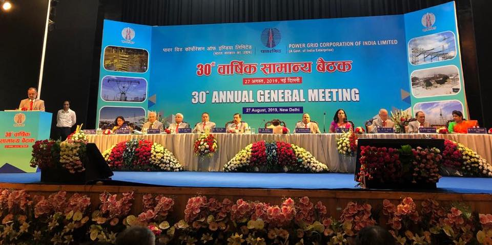 30th Annual General Meeting of POWERGRID held at New Delhi