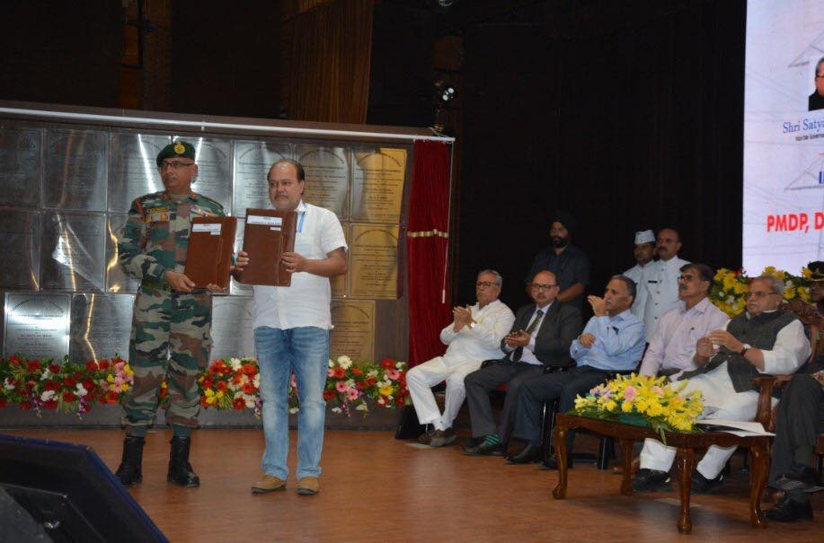 POWERGRID signed MOU with Indian Army