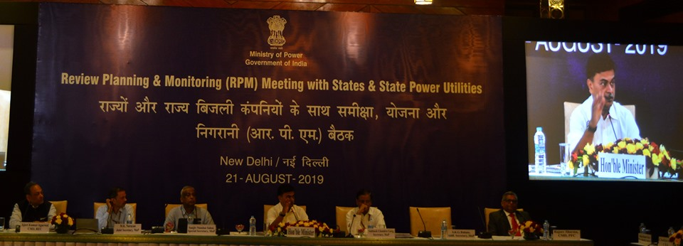 Power Minister Shri R K Singh chairing RPM Meeting with officials to review Power Sector