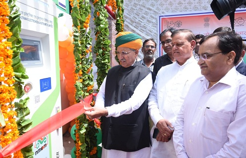 Minister of State Shri Arjun Ram Meghwal Inaugurated DC-001 Fast Charging Infrastructure at Jaipur.