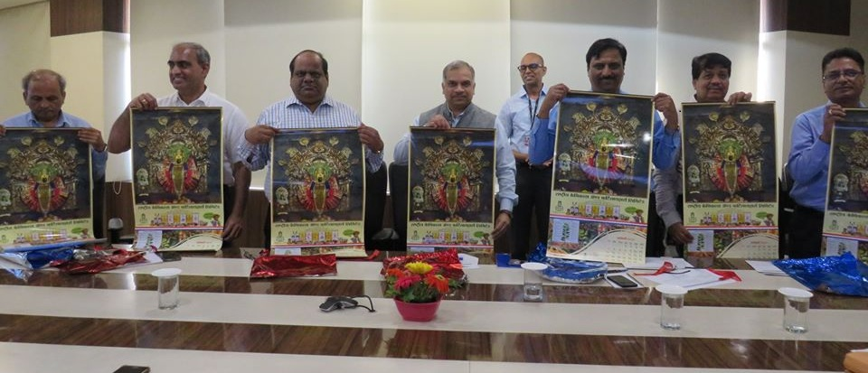 Shri S C Mudgerikar CMD RCF Inaugurated Farmers Guide 2020