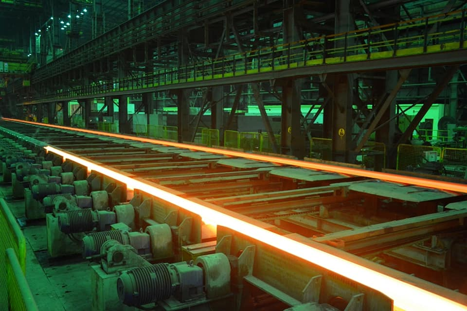Cell-Bhilai Steel Plant Universal Rail Mill