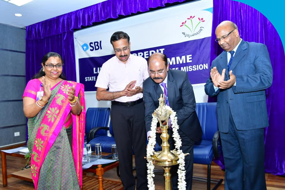 SBI signed MoU with E-Treasury Government Of Kerala