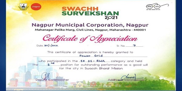 Powergrid Nagpur awarded certificate of appreciation in Swachh Survey Mission 2021