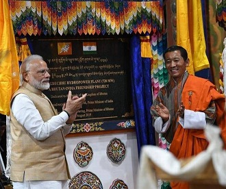 PM Inaugurates 720 MW Mangdechhu Hydropower Plant at Thimphu