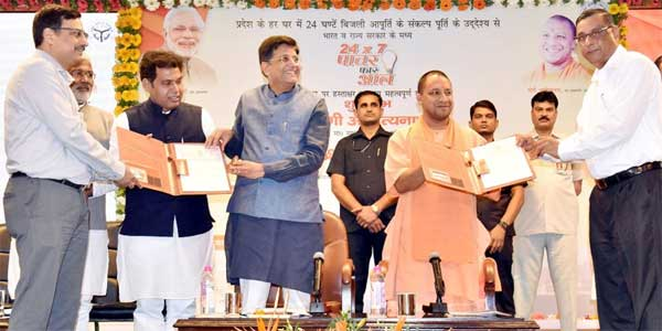 UP Signs Power for all Agreement with Central Government