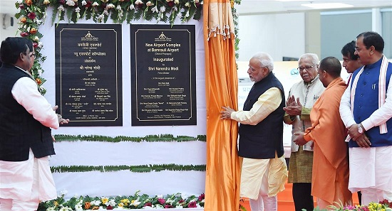 Shri Narendra Modi Inaugurates the new Airport Complex at Bamrauli