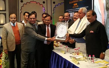 REIL Received Best Employer Award