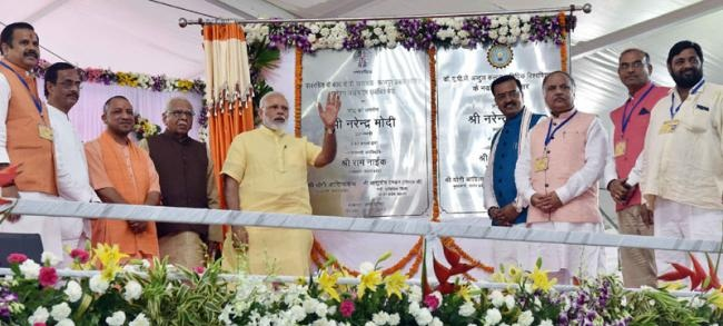 PM Dedicated 400 KV Lucknow to Kanpur DC Transmission Line
