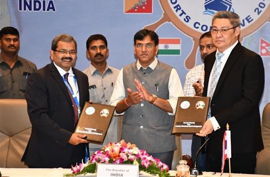 Visakhapatnam Port Trust signed MoU with Port Authority of Thailand